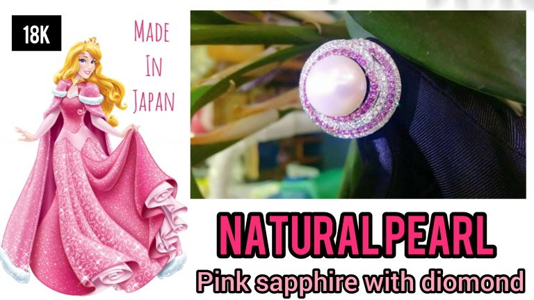 """Natural Pearl, Pink Sapphire & Diamond 18K White Gold Ring - High Quality ( Made in Japan ) Pearl : 20ct /20 mm 18K white gold : 12.95 g Natural Pink sapphire: 58 pcs (1 ct) White diamond : 106 pcs (over 2 cts) Design by : SUI SUI Natural Pearl, Pink Sapphire & Diamond 18K White Gold Ring - High Quality ( Made in Japan ) Pearl is composed of calcium carbonate """" CaCO3 """" in minute crystalline form, which has been deposited in concentric layers. Healing Properties of Pearl Pearl is beneficial for lung diseases such as tuberculosis, asthma, chronic bronchitis. It facilitates the healing of the heart, kidneys, urinary system and liver. Pearl possesses a sedative and also laxative effect, neutralizes poison, lowers acidity"""