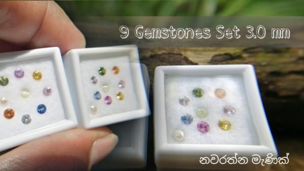 Natural 9 Gemstones Set - Nawarathna Gemstones