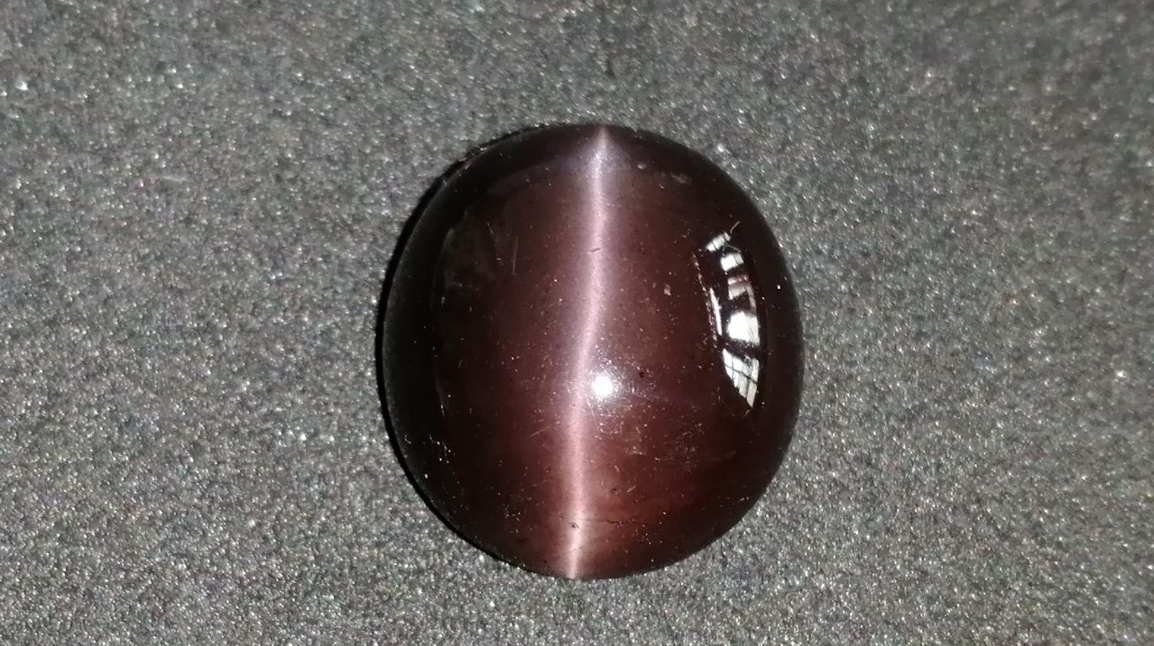 Natural Scapolite Cats Eye