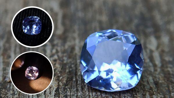 Ceylon Natural Color Change Sapphire Danu Group Gemstones
